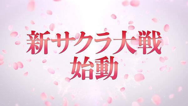 Sega anuncia el regreso de su saga Sakura Wars