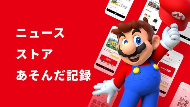My Nintendo App Android iPhone