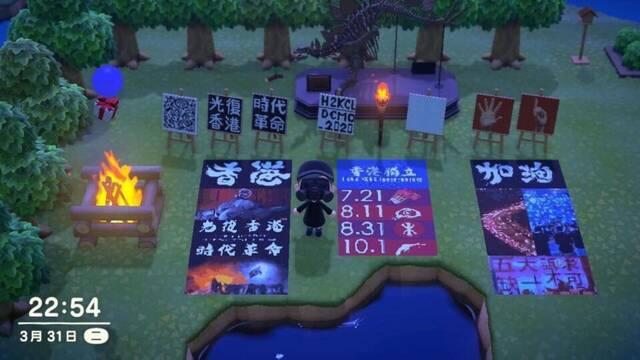 Animal Crossing: New Horizons sirve como plataforma de protesta a los jugadores de Hong Kong.
