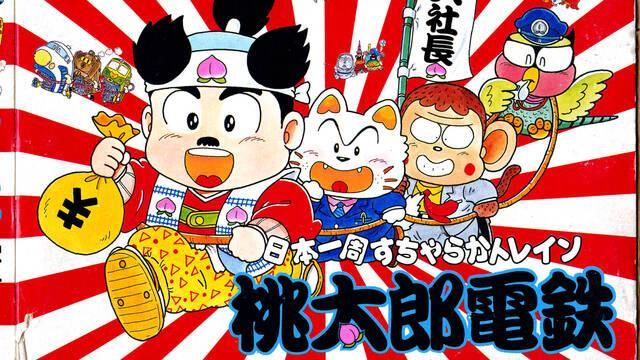 Gêmu, perspectivas del videojuego japonés, un ciclo de conferencias gratuitas que arranca mañana en Zoom.