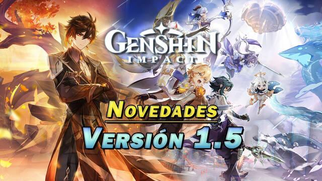 Genshin Impact v1.5: Eula, Yanfei, nuevas armas, objetos y todos los detalles