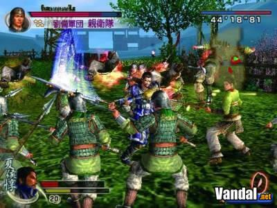 Nuevas imágenes de Dynasty Warriors 5