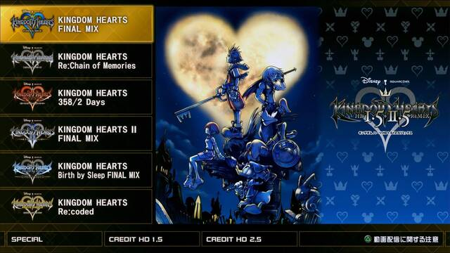 Kingdom Hearts HD 1.5 + 2.5 Remix nos muestra su pantalla selección