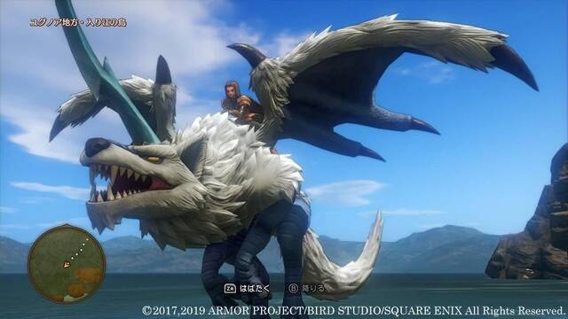 Dragon Quest XI S muestras sus novedades en nuevas imágenes