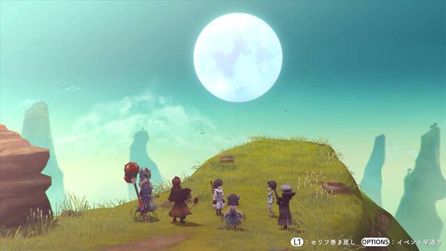 Lost Sphear llegará en formato físico para PS4 y Switch