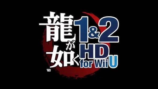 Yakuza 1 & 2 HD anunciado para Wii U