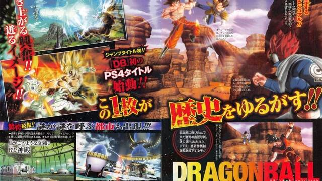 Anunciado un nuevo Dragon Ball para PlayStation 4, Xbox 360 y PlayStation 3