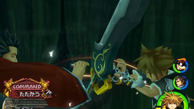 E3: Imágenes de Kingdom Hearts 2
