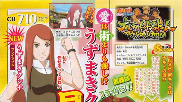 Kushina será jugable en Naruto Shippuden: Ultimate Ninja Storm Revolution