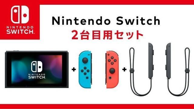 Nintendo empieza a vender en Japón la Switch sin el dock