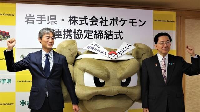 Geodude de Pokémon se convierte en embajador turístico de Japón