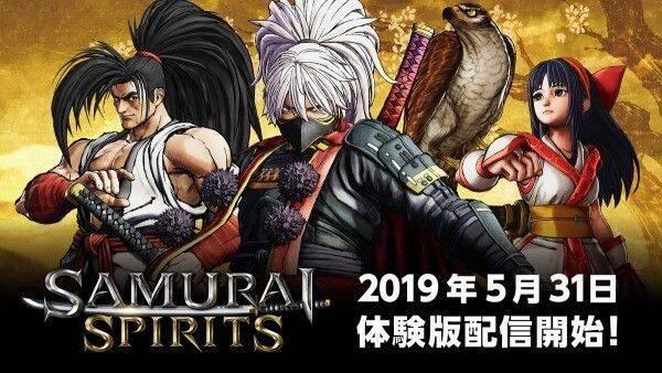 La demo de Samurai Shodown se lanza en Japón el 31 de mayo