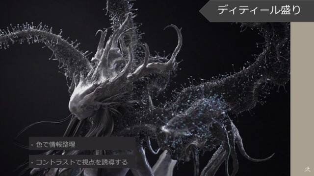 Aparecen ilustraciones del posible próximo juego de FromSoftware