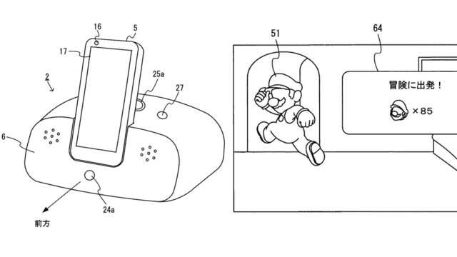 Nintendo patenta un nuevo sistema de su programa 'Calidad de Vida'.