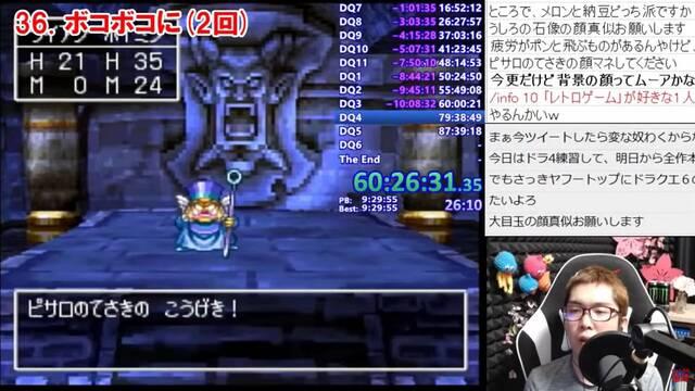 Un streamer se pasa todos los Dragon Quest sin dormir