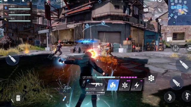 Final Fantasy 7 The First Soldier celebrará su beta cerrada en Android a principios de junio.