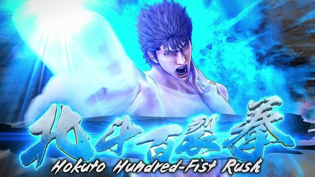 E3 2018: Sega confirma Fist of the North Star: Lost Paradise para el 2 de octubre