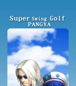 E3: Detalles e ilustraciones de Super Swing Golf PANGYA