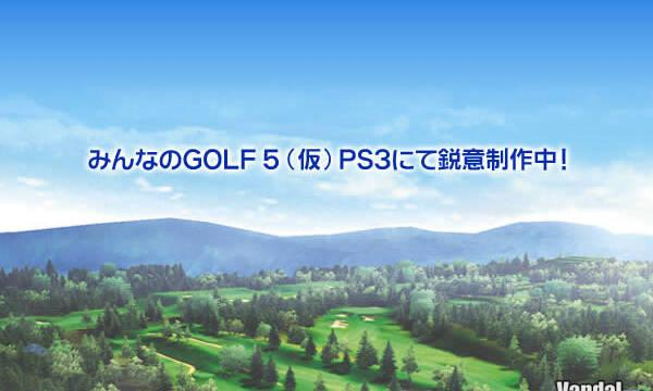 Primera imagen de Everybody's Golf 5 para PlayStation 3