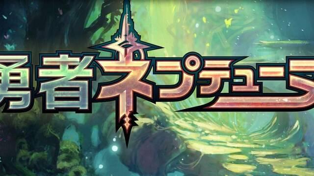 Compile Heart anuncia el juego de acción Brave Neptunia