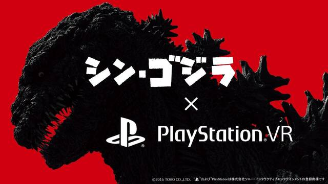La nueva película de Godzilla tendrá una demo jugable para PlayStation VR