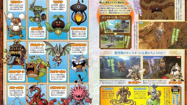Dragon Quest XI en Nintendo 3DS tendrá funciones StreetPass