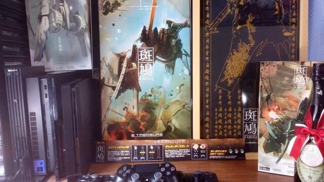 Confirmado Ikaruga en PlayStation 4