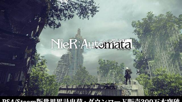 NieR: Automata ha vendido más de 3 millones de copias