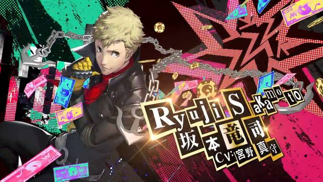Persona 5 Royal muestra a Ryuji Sakamoto en vídeo
