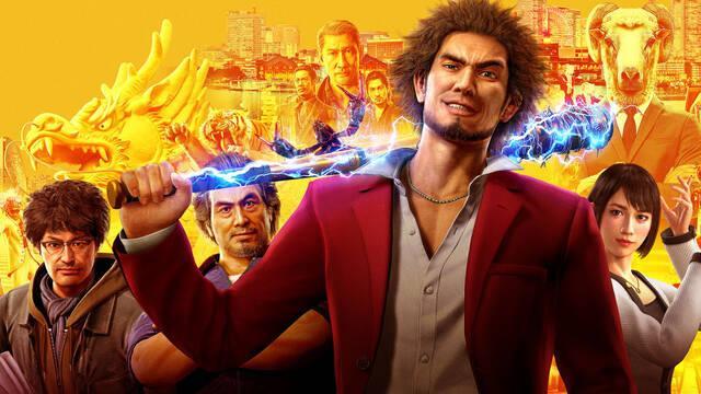 Yakuza Like a Dragon llega a Xbox Game Pass