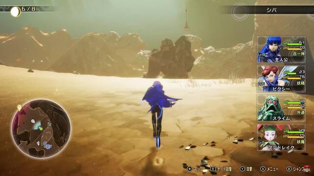 Shin Megami Tensei V gameplay Switch Nintendo Treehouse