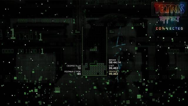 Tetris Effect y sus niveles secretos