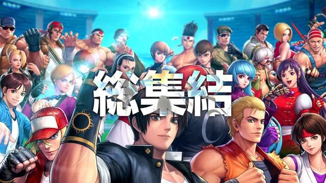 Nuevo vídeo promocional de The King of Fighters All-Star