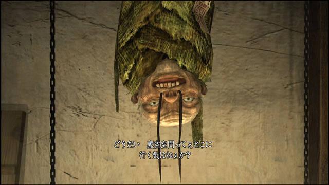 Onimusha: Warlords presenta su jugabilidad en vídeo y nuevas imágenes