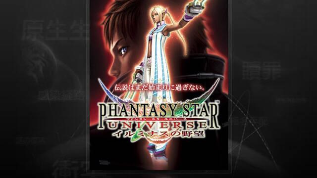 Sega anuncia un nuevo Phantasy Star Universe para múltiples plataformas