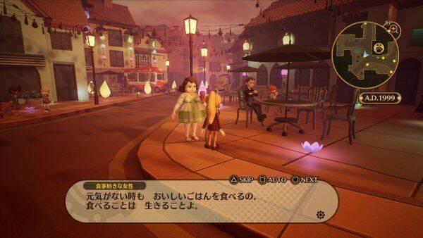 Así es Destiny Connet, el nuevo juego de Nippon Ichi Software