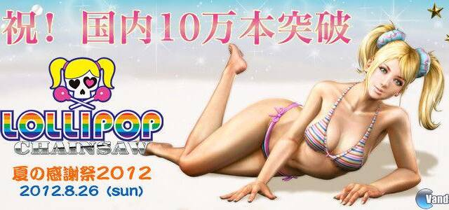 Grasshoper celebrará un evento especial en japón de Lollipop Chainsaw