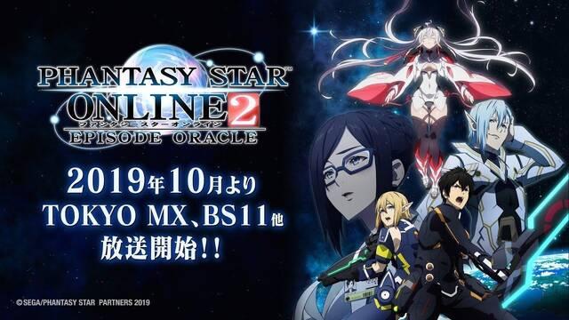 SEGA presenta el tráiler del anime de Phantasy Star Online 2