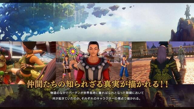 Square Enix muestra las historias adicionales de Dragon Quest XI S
