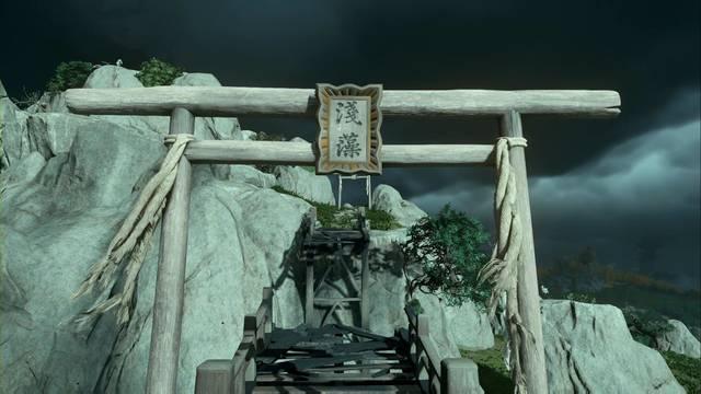 TODOS los Santuarios sintoístas en Ghost of Tsushima y recompensas