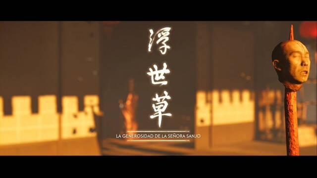 La generosidad de la señora Sanjo al 100% en Ghost of Tsushima