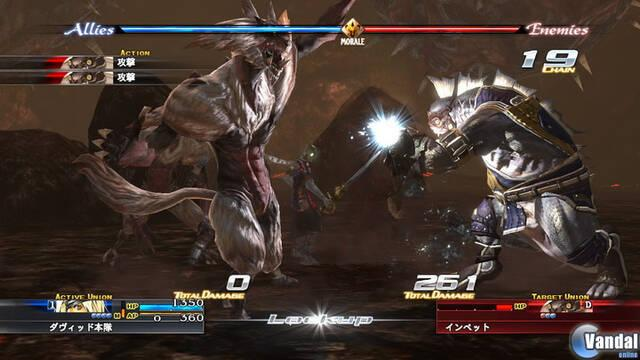 E3: Nuevas imágenes de The Last Remnant