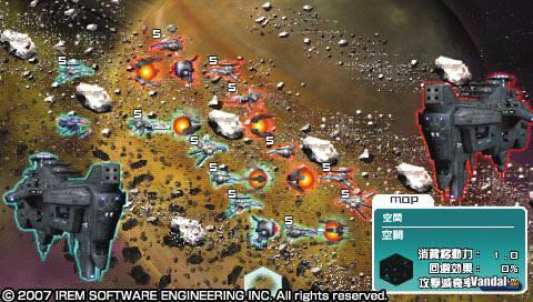 Nuevas imágenes de R-Type Tactics