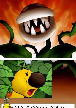 Nuevas imágenes de Mario Party DS