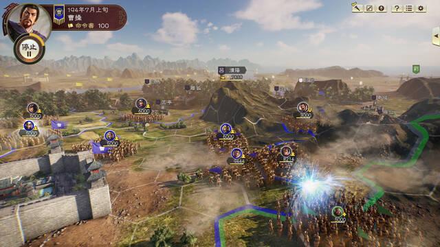 Romance of The Three Kingdoms XIV llegará este año a PC y PlayStation 4
