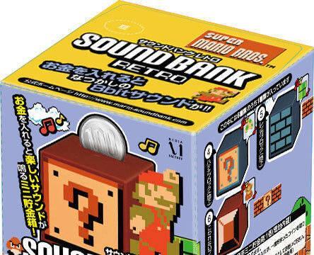 Lanzan una colección de huchas inspiradas en los bloques de Super Mario