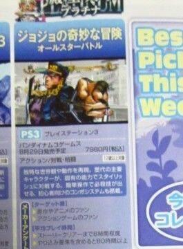 JoJo's Bizarre Adventure All Star Battle es un nuevo juego perfecto para Famitsu