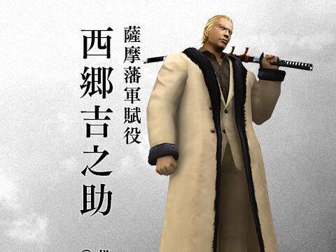 Confirmados tres nuevos personajes para Yakuza Ishin