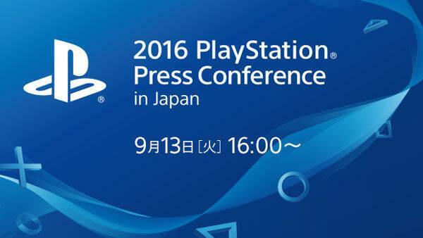 Sony celebra la conferencia previa al TGS el 13 de septiembre