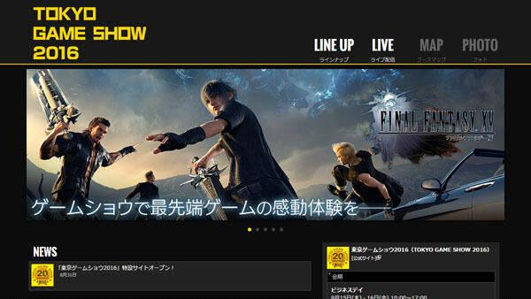 Square Enix desvela sus juegos para el Tokyo Game Show